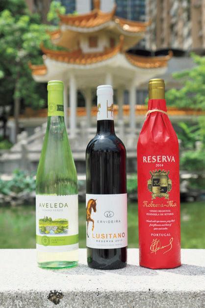 ポルトガル・ワイン