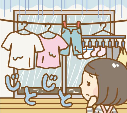 秋の長雨シーズン到来。あなたの知らない、部屋干しの新事実