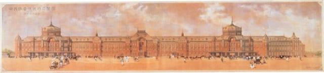 辰野・葛西建築事務所《中央停車場建物展覧図》1911年頃 鉄道博物館蔵