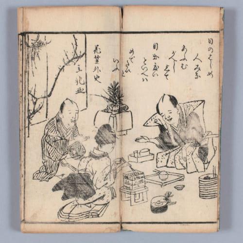 天保7年(1836)出版の『萬家日用惣菜俎(よろずやにちようそうざいまないた)』より。屠蘇、雑煮、重詰め料理で客をもてなす様子がわかる。