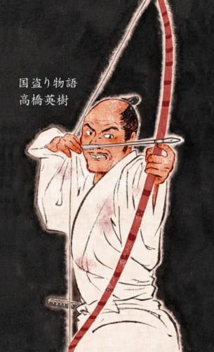 (国盗り物語) 織田信長を演じたのは当時29歳の高橋英樹。同い年の杉良太郎が浅井長政を演じた。