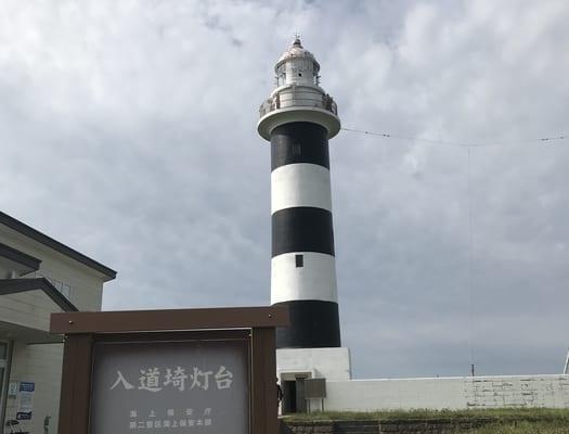 入道埼灯台(秋田県)/著者撮影