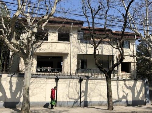 ライアン邸。1929年。上海市徐匯区永嘉路588号