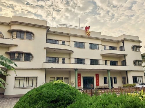 中国一の富豪となった栄徳生故居。1936年 上海市徐匯区高安路18弄20号