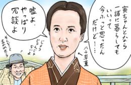 憧れの女性象として活躍した女優、八千草薫|『男はつらいよ 寅次郎夢枕』【面白すぎる日本映画 第36回】