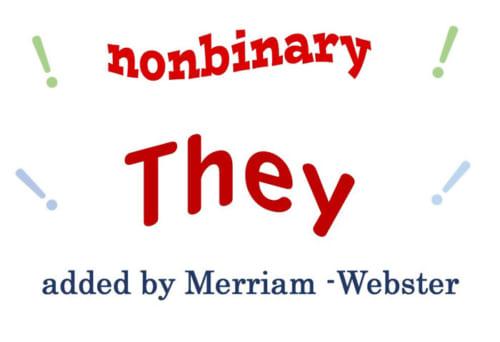 いまや常識「単数形のthey」をさらに正しく理解しよう|米語辞典から学ぶ新しい英語(1)【世界が変わる異文化理解レッスン 基礎編30】