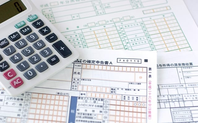 退職時・退職後の税金の申告は?【そのときになって困らないために|リタイア前後の手続き編】