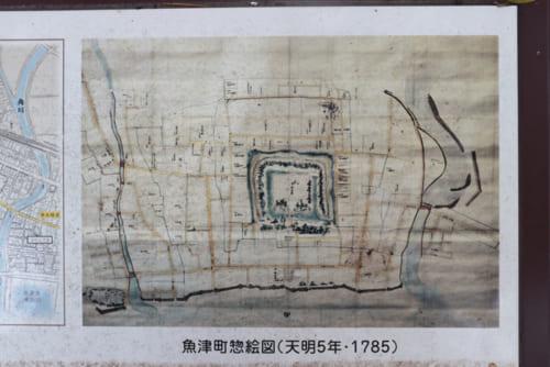 現地看板に掲示された魚津城古地図
