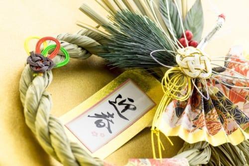 銀座の初売りで新年を|GINZASIX約90店舗が参加する令和最初の初売りセール!