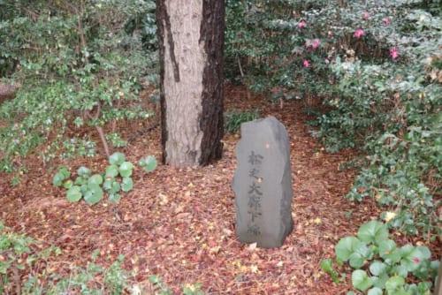 江戸城・松の大廊下跡