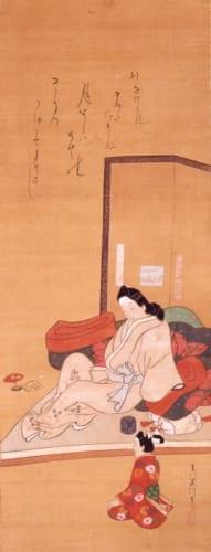 菱川師宣「遊女物思いの図」太田記念美術館蔵