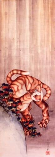 葛飾北斎「雨中の虎」太田記念美術館蔵