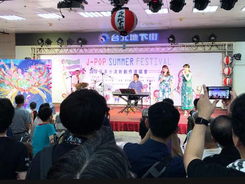 昨年7月に台北地下街で開催した「J-POP SUMMER FESTIVAL」は洸美プロデュースの音楽イベント