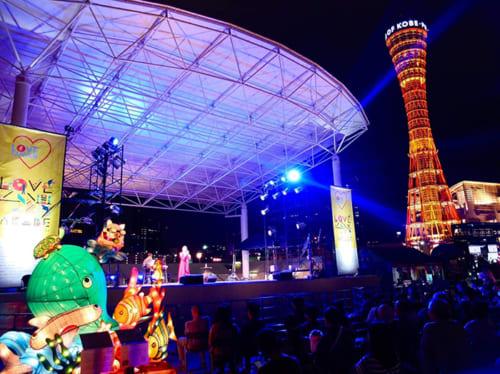 昨年10月に開催された「LOVE TAIWAN2019 in KOBE」。海のそばの会場で、提灯屋タワーなど夜景が絶景だった。写真提供:洸美-hiromi-