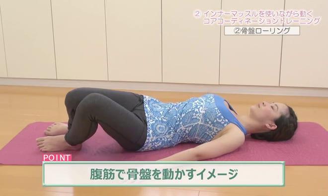 《ヘルニア・腰痛》 一瞬で寝返り・起き上がりの痛みをなくす体幹インナーマッスルの使い方とは?【川口陽海の腰痛改善教室 第34回】