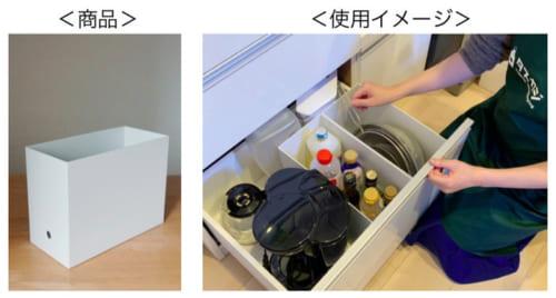 ★ポリプロピレンファイルボックス【無印良品】