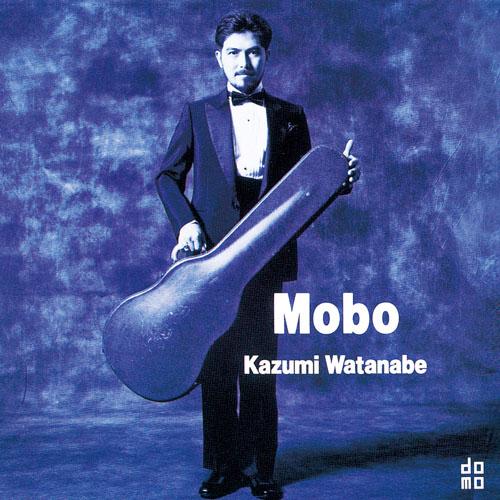 渡辺香津美『MOBO』