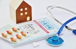 「お薬手帳」を有効に使っていますか?|薬を使わない薬剤師 宇多川久美子のお薬講座【第17回】