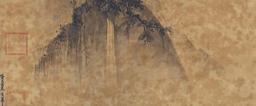 伝 夏珪「瀑布図」中国・南宋-元時代 出光美術館蔵