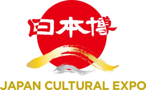 日本博のロゴ。日本博は、縄文時代から現代に至る1万年以上、大自然の多様性を尊重し、そこに命が宿ると考え、それらを畏敬する「心」を表現してきた「日本の美」を国内外に発信し、次世代に伝えていくことを基本コンセプトとする。