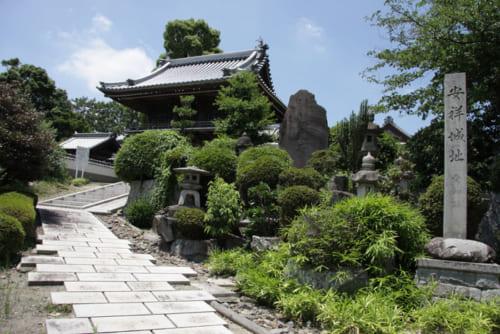安祥城址公園として市民に親しまれる安祥城跡。