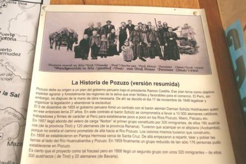 館内に貼られていた移民史の概要。そのほか移住者が持ち込んだ衣類や農機具などが展示されている