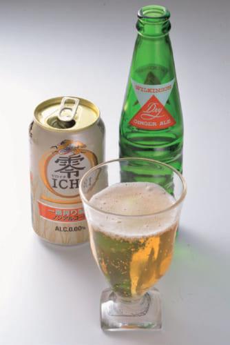 体質的にアルコールは合わないが、夕食時にはビール代わりにノンアルコールビールをジンジャーエールで割って楽しむ。ジンジャーエールは甘口の「ウィルキンソン」が好きだ。