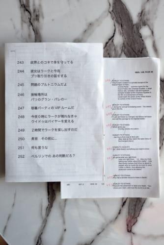 英語の台本をもとに字幕の原稿をつくる。「8割は日本語力ですね。英語その ものは基本的に日常会話だから、さほど難しくない。それを映像に合わせ、限られた字数で的確に表現していきます」