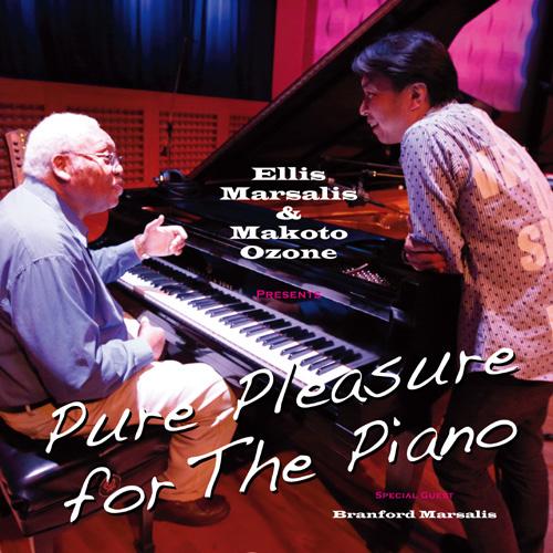 リス・マルサリス&小曽根真『ピュア・プレジャー・フォー・ザ・ピアノ』(ユニバーサルミュージック) エリス・マルサリスは、2012年に小曽根真とアルバム『ピュア・プレジャー・フォー・ザ・ピアノ』を制作しました。これはエリスが住み活動するニューオリンズのハリケーン被害からの復興と、東日本大震災の復興のためのスペシャル・プロジェクト(収益寄付)なのでした。