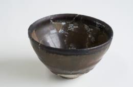安藤一族が明との交易で入手したと思われる天目茶碗。