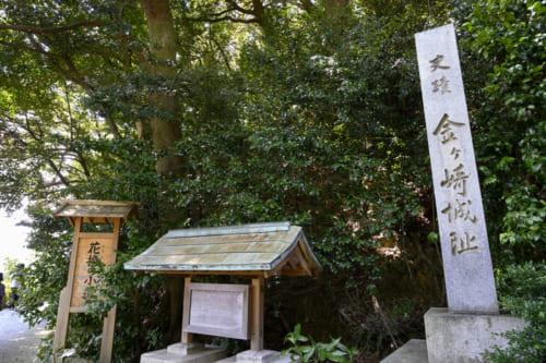 金ヶ崎城は、南北朝、戦国と合戦の舞台となった。