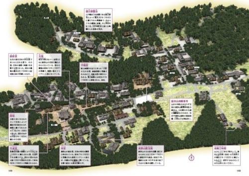 高野山金剛峯寺の拡大CGイラスト見開きページ