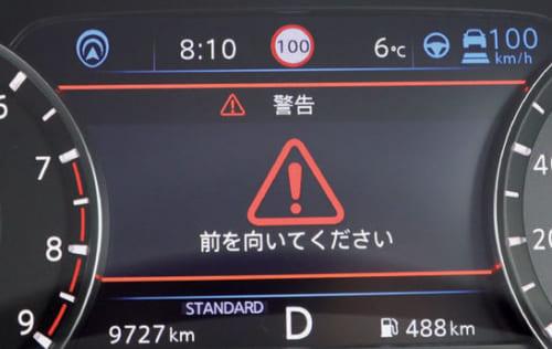 室内カメラが運転者のまぶたを追尾。よそ見をすると警告する。
