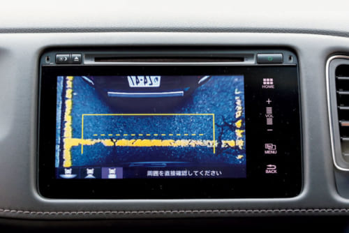 さらに真上からの画像で、後ろの車両との正確な距離も確認できる。