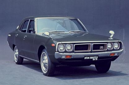 スカイライン2000 GT-X(1972〜1981年) 4代目(写真)は「ケンとメリーのスカイライン」、5代目は「ジャパン」と、各世代に愛称がある。
