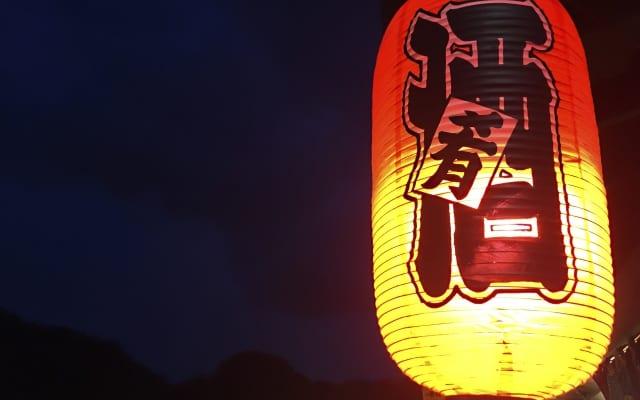 衝動的に東海道新幹線に飛び乗ってでかけたくなる、ニッチな一冊|『名古屋の酒場』
