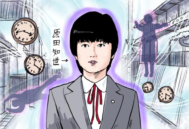 『時をかける少女』【面白すぎる日本映画 第42回】