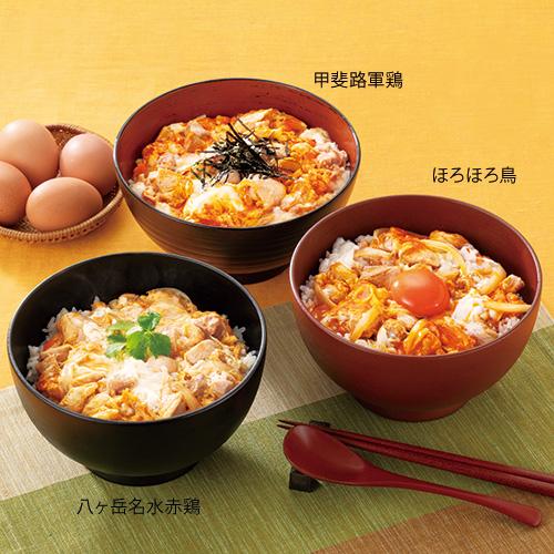 中村農場親子丼3種セット(中村農場)