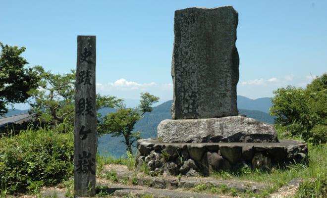 信長亡き後、後継を巡って柴田勝家と羽柴秀吉が戦った賤ケ岳の古戦場跡。前田利家は柴田勝家の与力として羽柴軍に対抗した。
