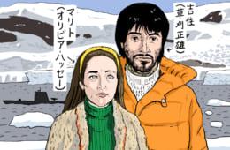 一歩一歩確実に、その日を信じて『復活の日』【面白すぎる日本映画 第43回】