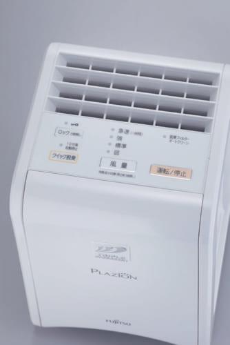 本体上部の操作系ボタン。「クイック脱臭」を押すと10分間の急速運転モードで稼働し自動停止する。トイレの使用後などに便利だ。