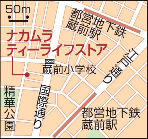 都営浅草線・大江戸線蔵前駅から徒歩約3分