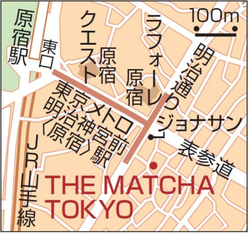 東京メトロ千代田線・副都心線明治神宮前〈原宿〉駅から徒歩約2分