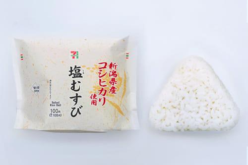 「新潟県産コシヒカリおむすび 塩むすび」セブン-イレブンより (※一部地域により、商品名や規格が異なる場合がございます)