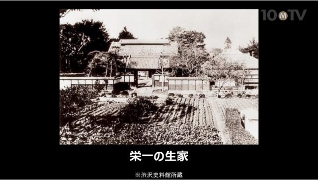 渋沢栄一の生家 血洗島