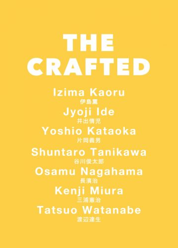 THE CRAFTEDの参加写真家