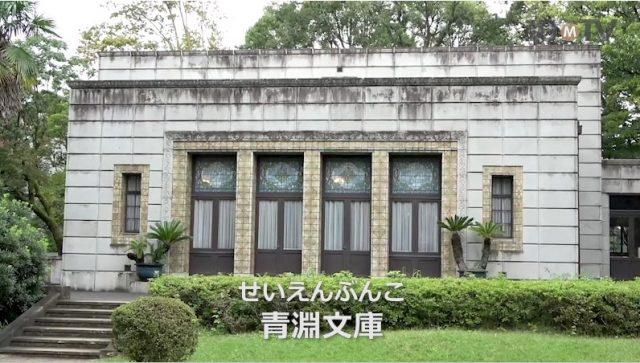 青淵文庫、渋沢栄一