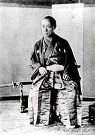 将軍就任後の慶応3年に撮影された徳川慶喜の写真。 (茨木県立歴史館蔵)