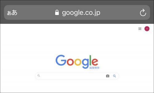 SafariのGoogle画像検索のトップページ